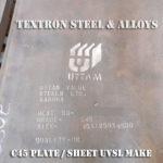 Carbon Steel C45 Plate Sheet UVSL make mumbai