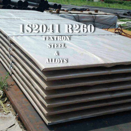 IS2041 R260 Plate Boiler Quality Stockist, Supplier, JSPL, ESSAR, SAIL